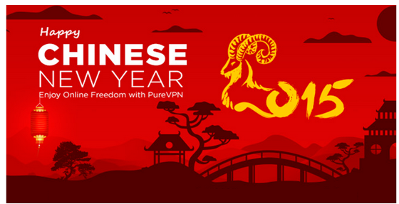 PureVPN saves Chinese New Year