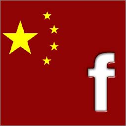 How to Unblock Facebook in China (2021)