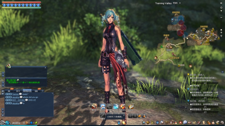 unblock Blade and Soul game