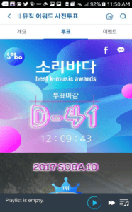 vote-category-how-to-watch-soribada-music