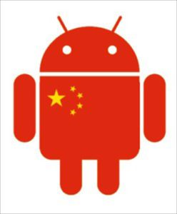 VPN-into-China-Android
