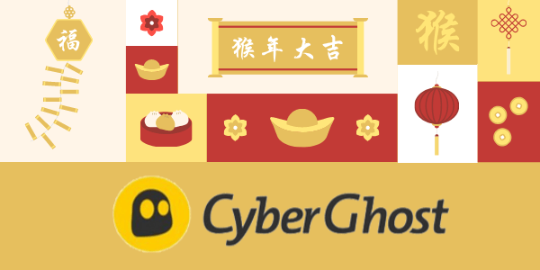 cyberghost-best-vpn-for-Chongqing