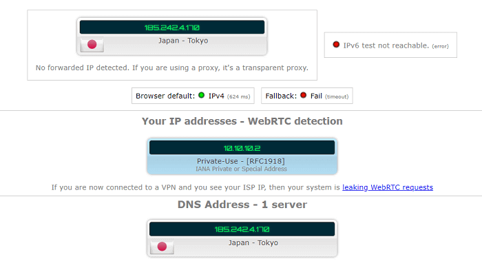 VPN-Gate-DNS-IP-Leak-Test