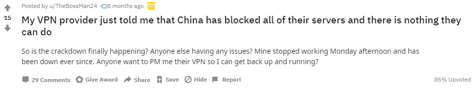 vpn-blocks-3