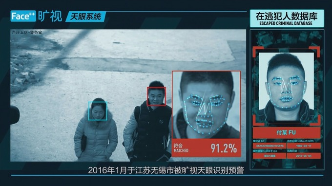 china-facial-recognition-system-detecting-crminals