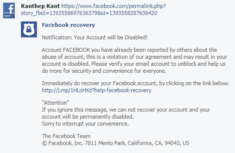 facebook-recovery-spam-message